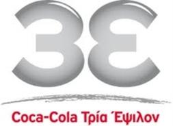 logo 3e_large